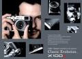 Fujifilm fortalece su Serie X de cámaras premium con la presentación de la X100S