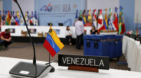 Se quiere evitar las confrontaciones y que se trate con mesura la grave situación de Venezuela.