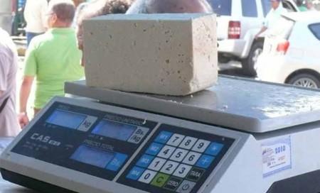 Precio del queso duro se ubica 3.000 Bs.S por encima del salario mínimo
