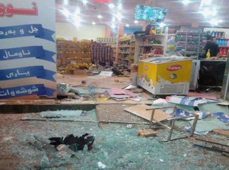 Un violento sismo deja al menos 135 muertos en Irán e Irak