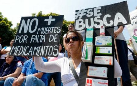 Protestan ante hospital en Lara para mostrar crisis a comisión de ONU