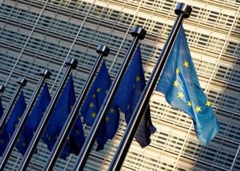 FILE PHOTO: European Union flags are seen outside the EU Commission headquarters in Brussels, Belgium November 14, 2018.  REUTERS/Francois Lenoir/File Photo