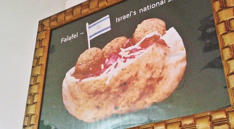 Falafel Malka