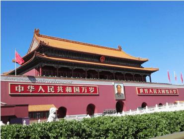 Queste due foto sono state scattate l'ultimo giorno a Pechino... guardate che cielo terso!