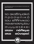 stickerz 1 (1)-page-001