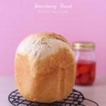 いちご酵母のパン