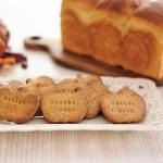 大豆粉を使って、パンとクッキー