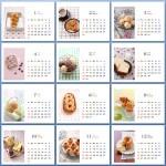 ようやくカレンダー