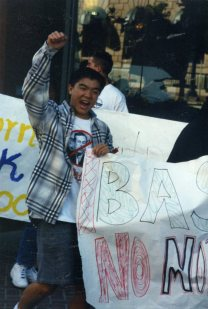 young ATT 1994