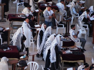 Praying Jews, Western Wall