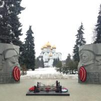 Yaroslavl's eternal flame