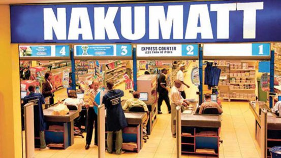 Image result for nakumatt