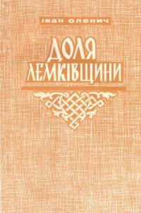 book-2972