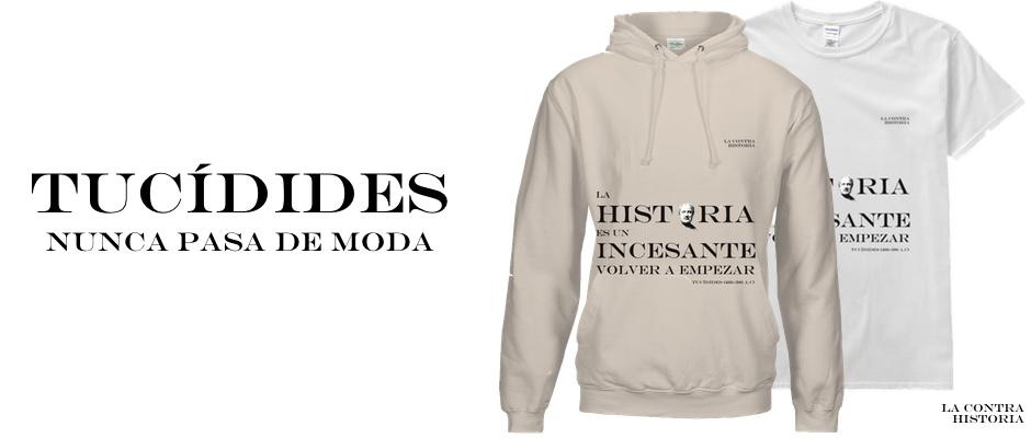 Tucídides, 25 siglos a la moda