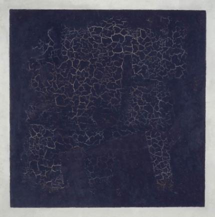 cuadrado negro - Obra de pintura abstracta kazimir Malevich