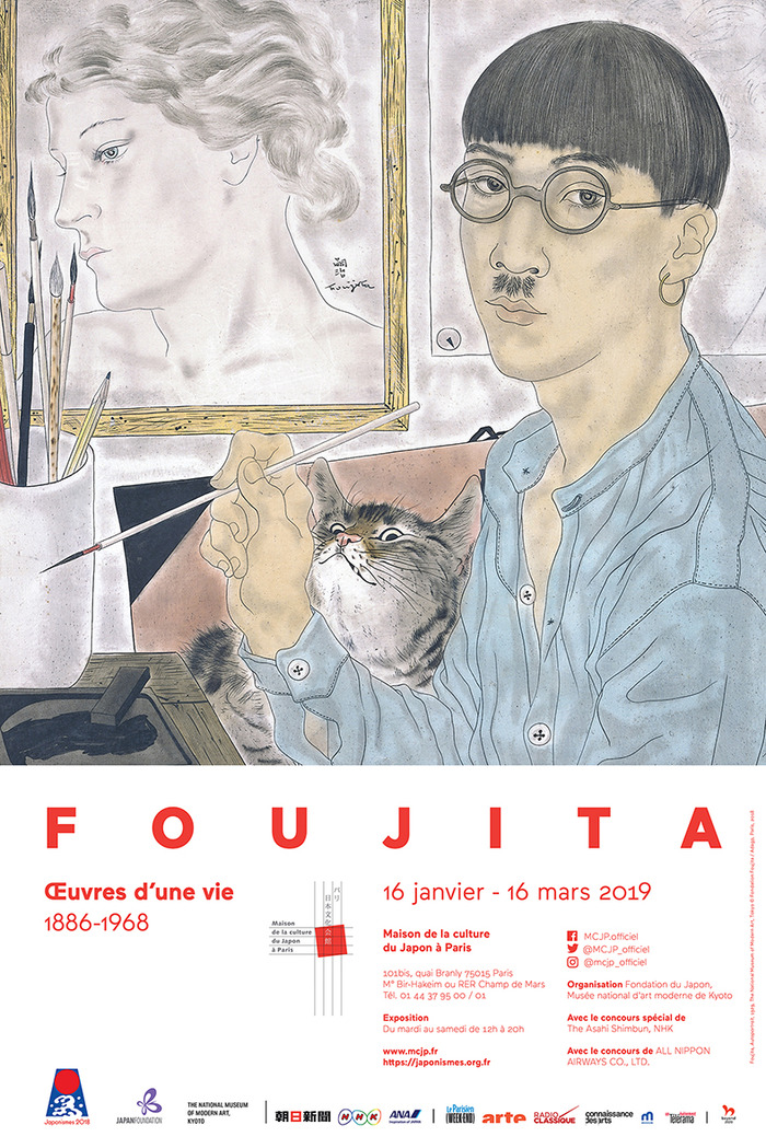 foujita oeuvres d'une vie 1886-1968