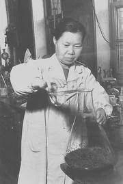 Dr. Michiyo Tsujimura. Imagem: Ilustração