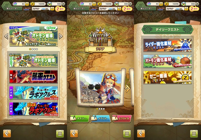 Monster Hunter Riders Review