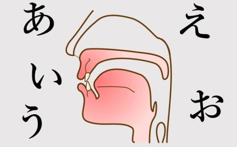 prononciation japonais