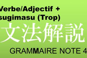 -sugimasu trop en japonais