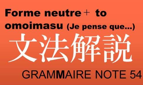 je pense que en japonais
