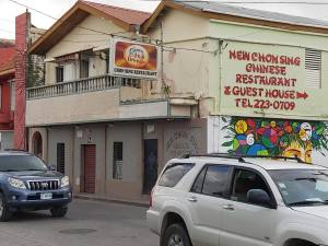 Hotel New Chon Sing Belize City