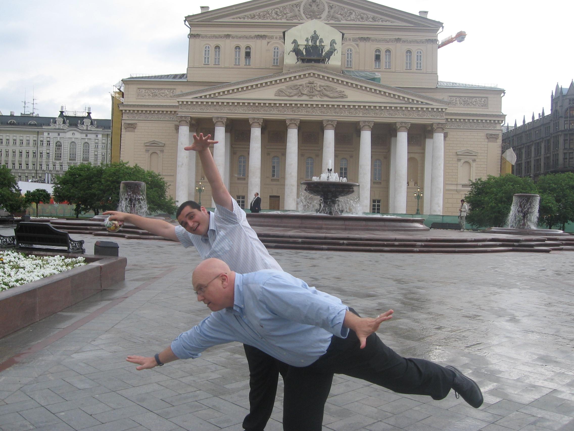 לא זוכר איפה במוסקבה