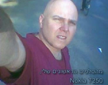 Yair Dickmann selfie