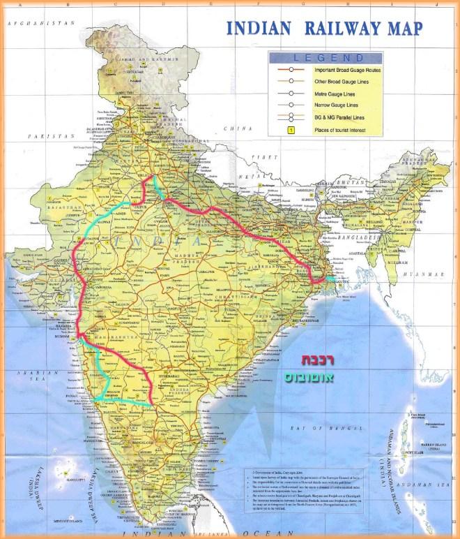 טיול הודו 2004