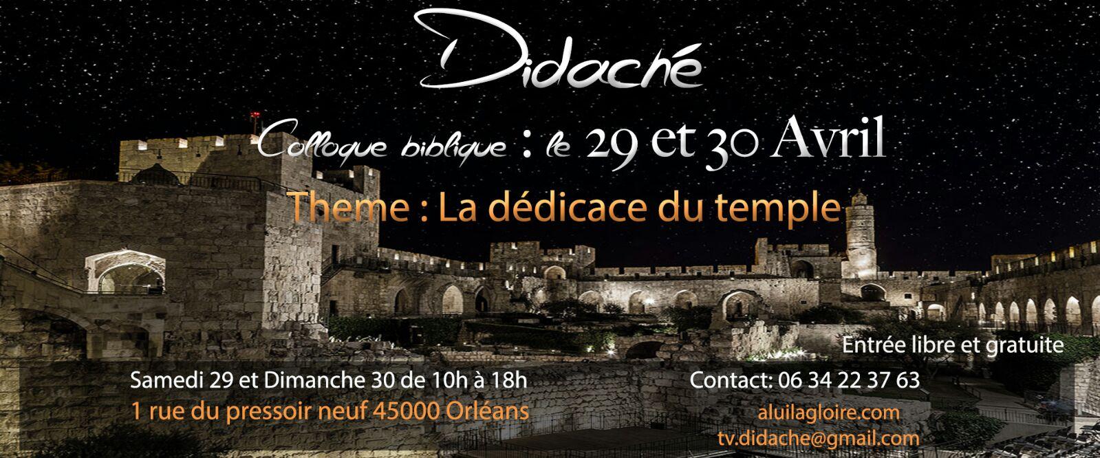 Colloque Didachè à Orléans le 29 et 30 Avril