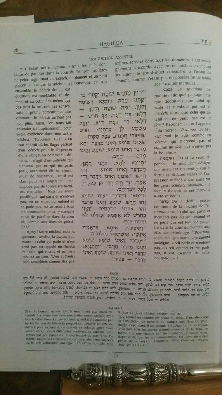 Talmud HAGUIGA 01