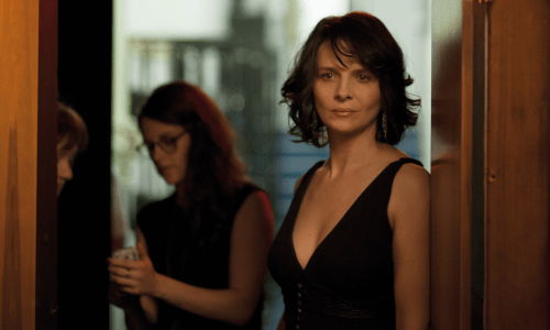 IFFMH Clouds of Sils Maria 2
