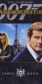James Bond 14 - Angesicht