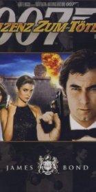 James Bond 16 - Lizenz