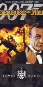 James Bond 2 - Liebesgrüße