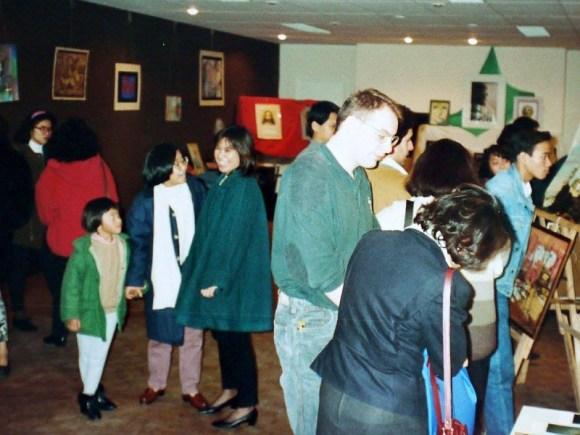 Phòng triển lãm