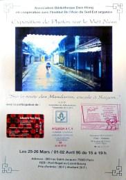 1995-03-25 : Triển lãm tranh ảnh tại IDASE, Paris