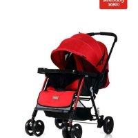 Xe đẩy em bé 2 chiều đa năng Seebaby T11