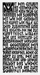 Manifest der Künstlergemeinschaft Brücke (1905). Bild Ernst Ludwig Kirchner