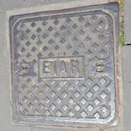 Rom Kanal (4)