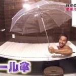 【コレ天】自宅のお風呂で簡単ミストサウナ&シャワーダイエット