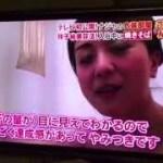ダウンタウン祥子さんお風呂サウナスーツダイエット フロスエット
