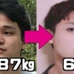 超簡単!2ヶ月で-20kg痩せる糖質制限ダイエットの方法!【食事】