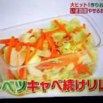 ☆いま話題!超簡単♡低糖ダイエットレシピ♪やせるおかず!! もう一品♪(2/2)