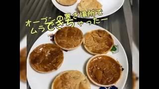 北海道旭川市 ダイエット 相談 短期間でやせたい