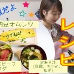 【ダイエット飯】簡単!糖質制限中の夕飯作るよ!