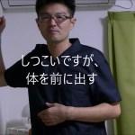 簡単! ダイエット ストレッチ (大胸筋)