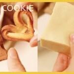 高野豆腐クッキーの作り方/簡単ヘルシー/ダイエットおやつ/Freeze-dried Tofu Cookie Recipe/TAROROOM