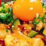 和えるだけ♪『やみつき無限豆腐』これ以上の簡単、旨い、酒のつまみを僕たちは知らない…Addictive TOFU Salad【低糖質/腸活/ダイエット/ご飯のお供/食べて痩せる】きゅうり キムチ