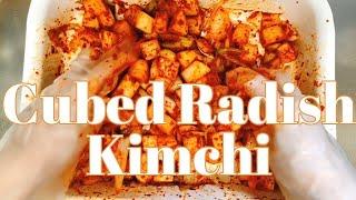 【Homemade Kimchi】簡単おうちで大根キムチ。ダイエット中は野菜でしのぐ。【日にち経つほどおいしい】